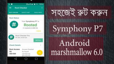 সহজেই রুট করুন Symphony P7(Android 6.0 Marshmallow) +custom recovery.  (With Video)