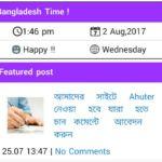 যাদের ওয়েবাসাইটে Bangladesh Time কোড লাগালে ভুল সময় দেখায়, তারা নিয়ে নিন সমাধান [100% Working]