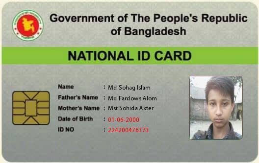 নিজেই তৈরী করে নিন Smart Nid Card (নকল) By Sohag Full Free