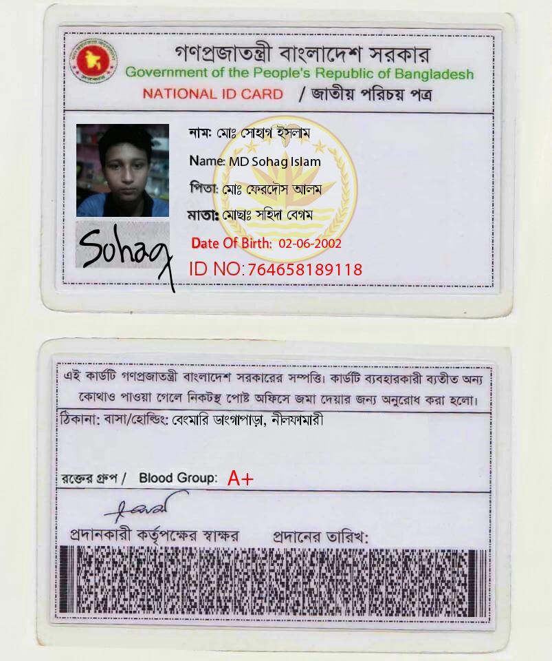 এক মিনিটেই তৈরি করুন ভুয়া জাতীয় পরিচয়পত্র (Fake National ID Card) একদম 100% রিয়েল আইডি কার্ডের মত। Facebook ID এবার ভেরিফাই হবেই  By Sohag