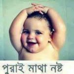 Mohit MD