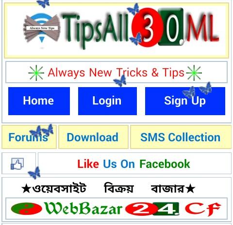 TipsAll30.ML এর মতো অসধারন সাইট তৈরী করুন একদম সহজেই (notification+Thumnail) সহ [Part-4]