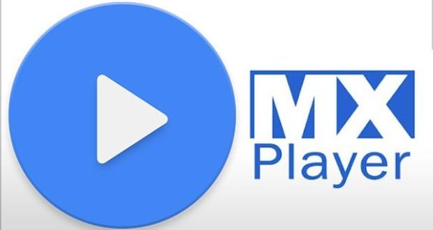 ফ্রিতে ডাউনলোড করে নিন MX Player Pro এর লেটেস্ট ভার্সন। আর হাই কোয়ালিটির ভিডিও দেখুন আরামছে।