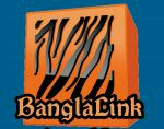 [HOT POST]এবার Banglalink এ Recharge এই পাবেন 200MB,500MB AND 1GB Internet সবাই পাবেন BY MEHEDI
