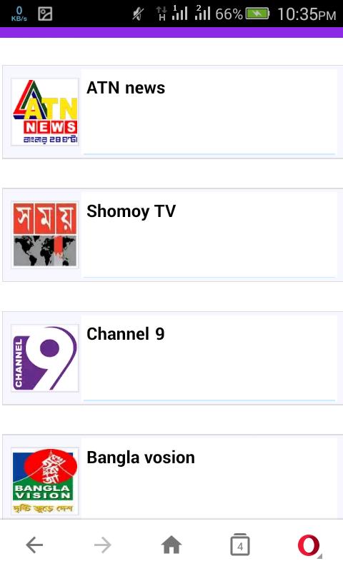 নিয়ে নিন OurTips24.com সাইটের অনলাইন টিভি চেনেল কোড। আর নিজেই তৈরী করুন লাইভ টিভি সাইট।