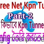 Gp Free Net Kpn Tunnel…Part-2…যারা Kpn Tunnel চালান কিন্তু Config তৈরি করতে পারেন্না তারা দেখুন।