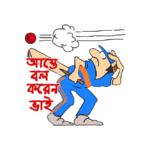 এবার নিজেই তৈরি করুন বাংলা স্টিকার