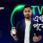 Live Tv।।সরাসরি বাংলাদেশ ও ইন্ডিয়ার Tv চ্যানেল দেখুন HD কোয়ালিটিতে।এবং একদম কম mb খরচ করে।