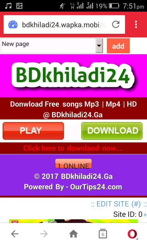 আসুন আমরা নিজেই Download সাইট তৈরী করি, স্ক্রিনশট সহ। (পর্ব ৩)