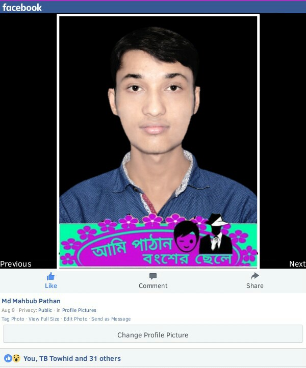 ৩৯টি ফেসবুক প্রোফাইল ফটো ফ্রেম, এখনি ডাউনলোড করে নিন! (Mahbub Pathan)