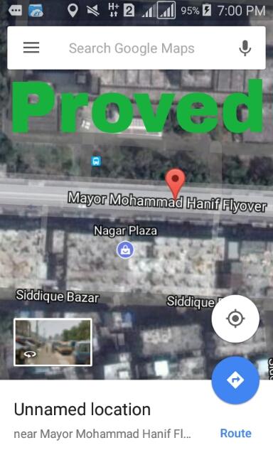 এখন যে কারো Location Track করুন খুব সহজে Location/GPS চালু না থাকলেও কাজ হতে  পারে।