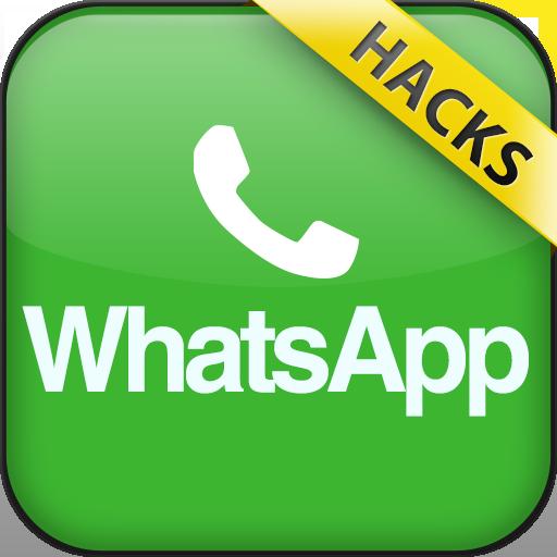(whatsapp hack) ৫ সেকেন্ড এর ভিতর