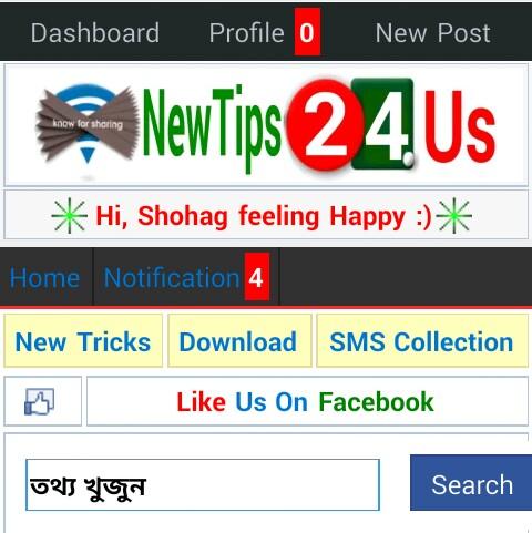 নিয়ে নিন Newtips24.us সাইটের Featured post,Hot post,Recent Post এর একদম অর্জিনাল কোডগুলো