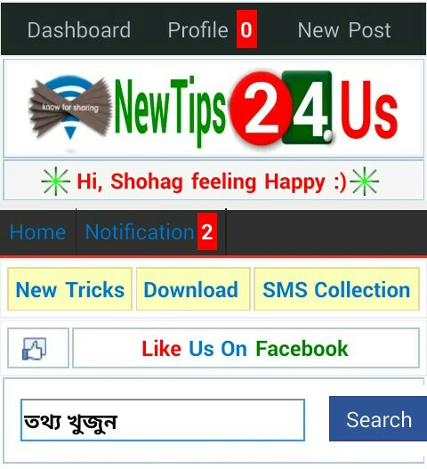 নিয়ে নিন Newtips24.us সাইটের Recent Post swo করার জন্য Thames in Forum কোডগুলো