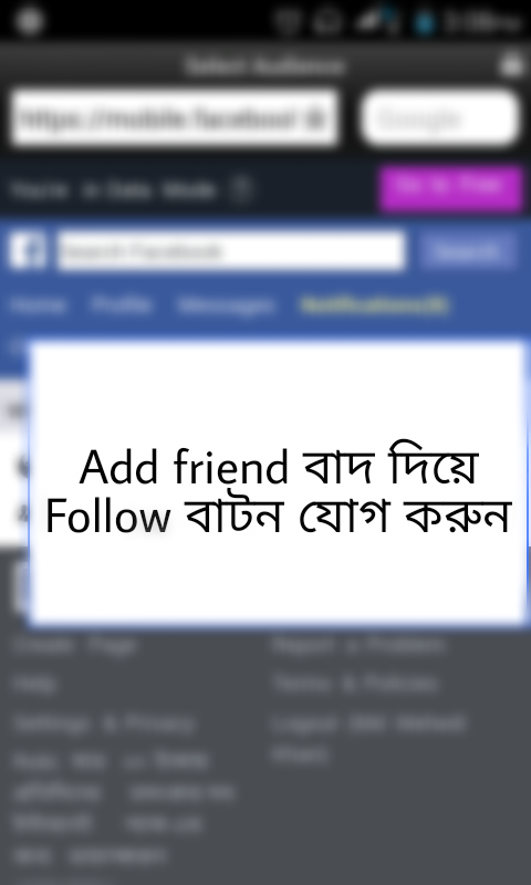 [MEGA POST] ফেসবুকে Add Friend বাদ দিয়ে Follow বাটন যোগ করুন By Mehedi