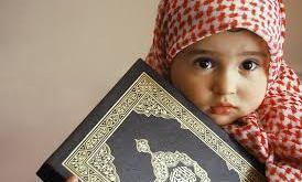জেনে রাখুন মুসলিম শিশুর সবচেয়ে জনপ্রিয় ২০টি সুন্দর অর্থবোধক নাম