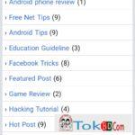 [HoT Post] নিয়ে নিন TriCKBD এর সেম Category..কোড….১০০০%…Working…