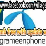 (gp 50 mb free)জিপি সিমে পাচ্ছেন ৫০ মেগাবাইট ফ্রী,,