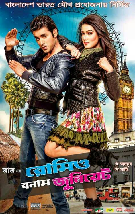 Romeo vs Juliet (2017) Bengali Movie 720p Download (কলকাতা~মুভি)