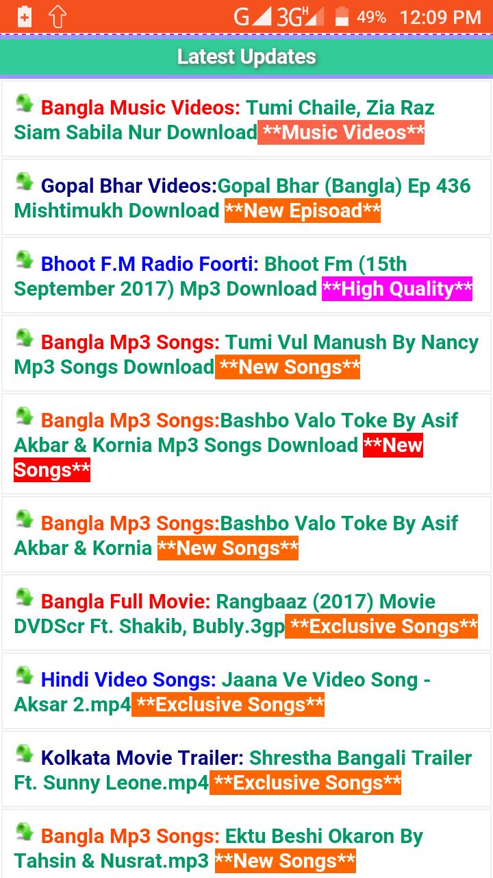 Thandiyan hawawan (full song) azra jehan download or listen.