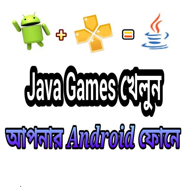 [Mega post] আপনার Android ফোন এই খেলুন আপনার প্রিয় সব জাভা গেমস No ROOT (সোবাই দেখুন) [by – Shaheen]