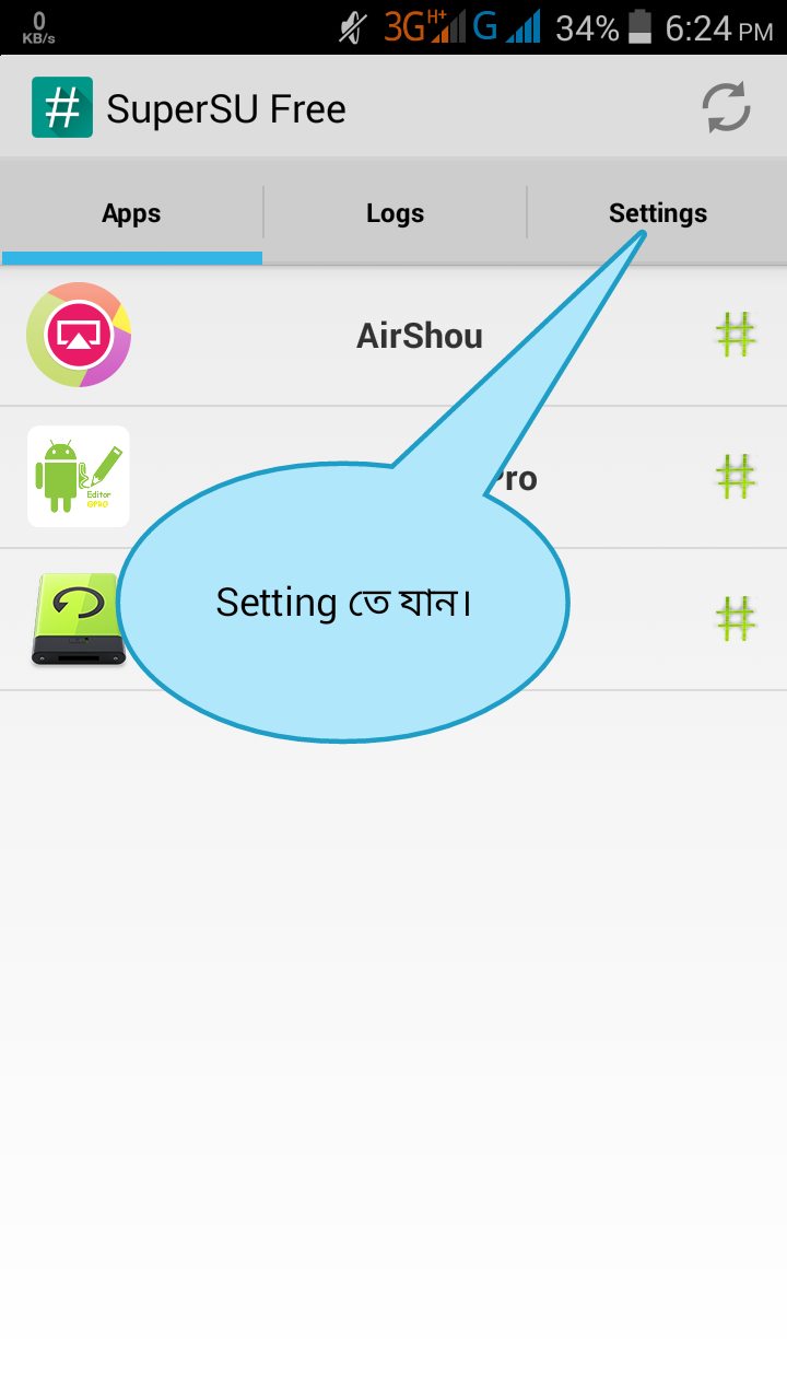 without Xpose] Root phone বিকাশ Apps কিভাবে