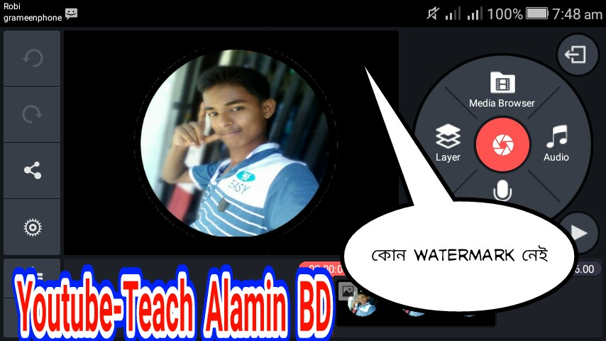 নিয়ে নিন খুব সহজে Kinemaster Watermark Remove App #No Hack
