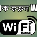 Wifi হ্যাক করুন Android মোবাইল দিয়ে || Tech Master's BD