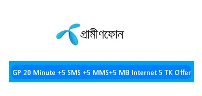[Hot] GP 20Minutes +5SMS +5MMS +5MB Internet only 5 Taka