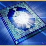 ইসলামি জরুরী কিছু বিধি বিধান ও নিষেধাজ্ঞা,  যা আমরা প্রতিনিয়ত-ই করে চলেছি!!!