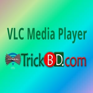 কম্পিউটারে ভিডিও তৈরি করুন VLC Player ব্যবহার করে।