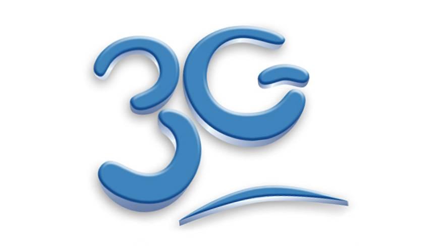 PicsArt এর সাহায্যে 3D Font তৈরী করুন,এর সাহায্যে আপনি আপনার ওয়েবসাইটের জন্য logo তৈরী করতে পারবেন(Mega Post)