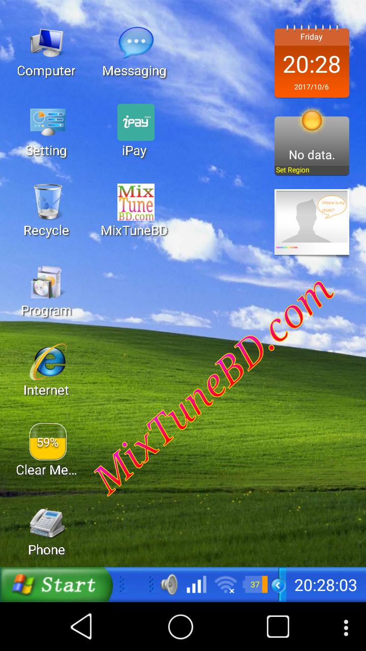 সুখবর চলে আচ্ছে Android ফোনের Real Computer App,আপনার Android মোবাইলে বানিয়ে ফেলুন কম্পিউটারের মতো, Windows 7,Xp,10 সব কিছুই Active করতে পারবেন, মিস করলেই পস্তাবেন
