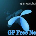 GP free net একদম নতুন server দিয়ে এই পস্ট ২য় বার কেও করবেন না। সকল সমস্যা আমি নিজেই update করে দিবো ইনশাআল্লাহ…….. by NABI
