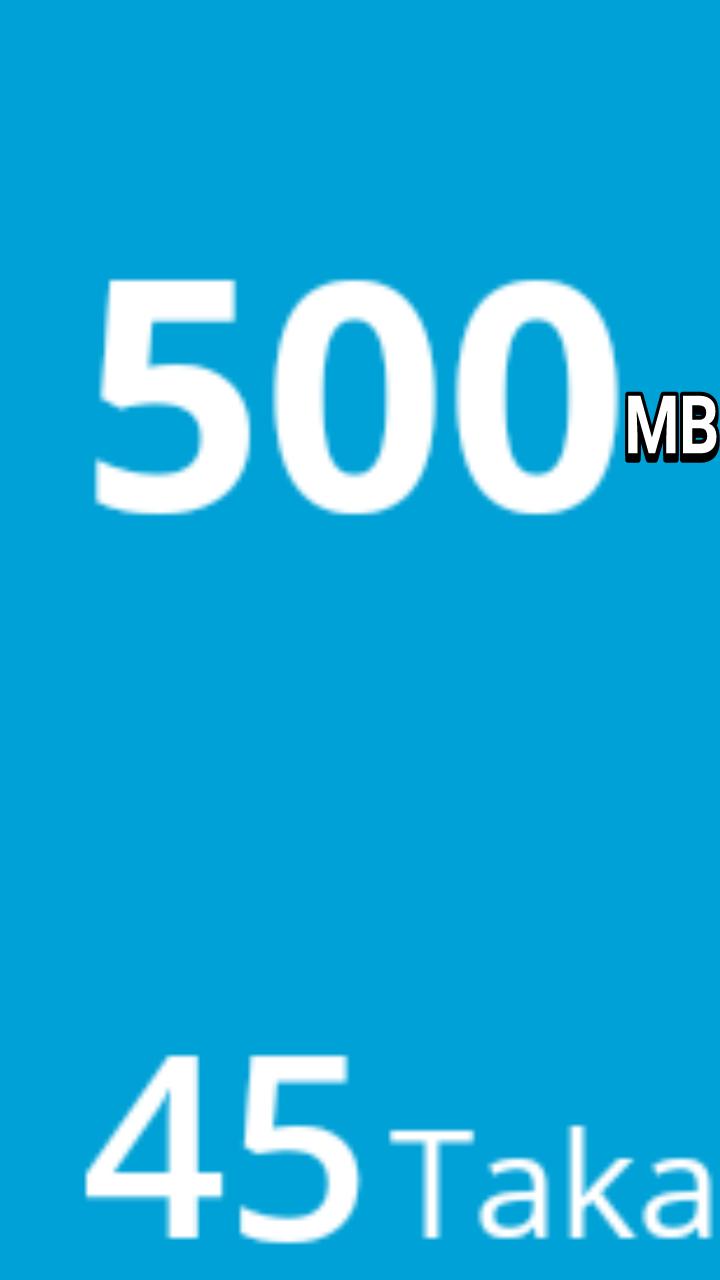 [সবাই পাবেন] গ্রামিনফোন দিচ্ছে 45 টাকাই 500 mb।
