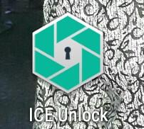যে কোনো android মোবাইলে fingerprint lock ব্যবহার করুন