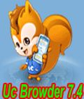 [Java] আপনার জাবা ফোনের জন্য নিয়ে নিন দারুণ একটা Uc Browser, না দেখলেই মিস