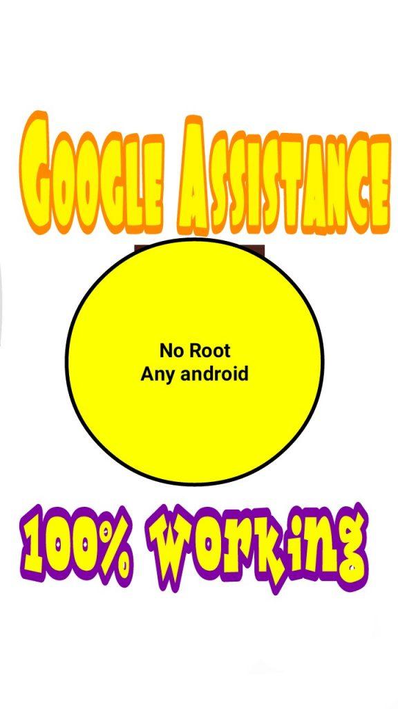 hot]আপনার সাধের android এ এবার বেবহার করুন Google assistance. (by Mahedi)