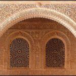 ইসলামে চুল – দাড়িতে কলপ ব্যবহারের ব্যাপারে যা বলে।  সবাই শেয়ার করবেন
