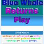 চলে এল বহুল আলোচিত গেইম ব্লু হুয়েল এর ফানি ভারসন blue whale return, এখনি ডাওনলোড করে খেলা শুরু করেদিন আর মজা নিন।