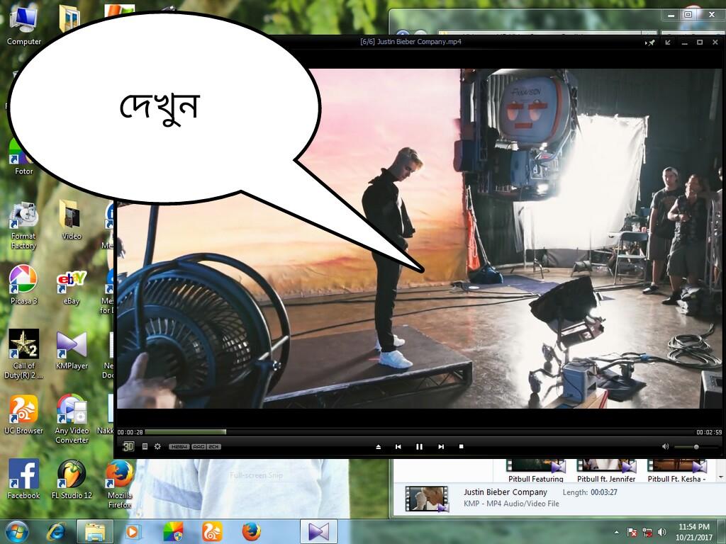দেখুন কিভাবে windows 7 এ screenshoot দিতে হয় এবং যাদের কিবোর্ড এ প্রিন্ট স্কিন বোতাম নেই তাদের জন্য