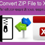 কী ভাবে Blogger থীমকে Zip ফাইল থেকে XML করবেন !!!