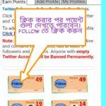 [Hot post]প্রতিদিন 1.5$ ইনকাম করুন শুধুমাএ লাইক,কমেন্ট,শেয়ার,সাসক্রাইব করে।With payment Proof[By SuperRox]