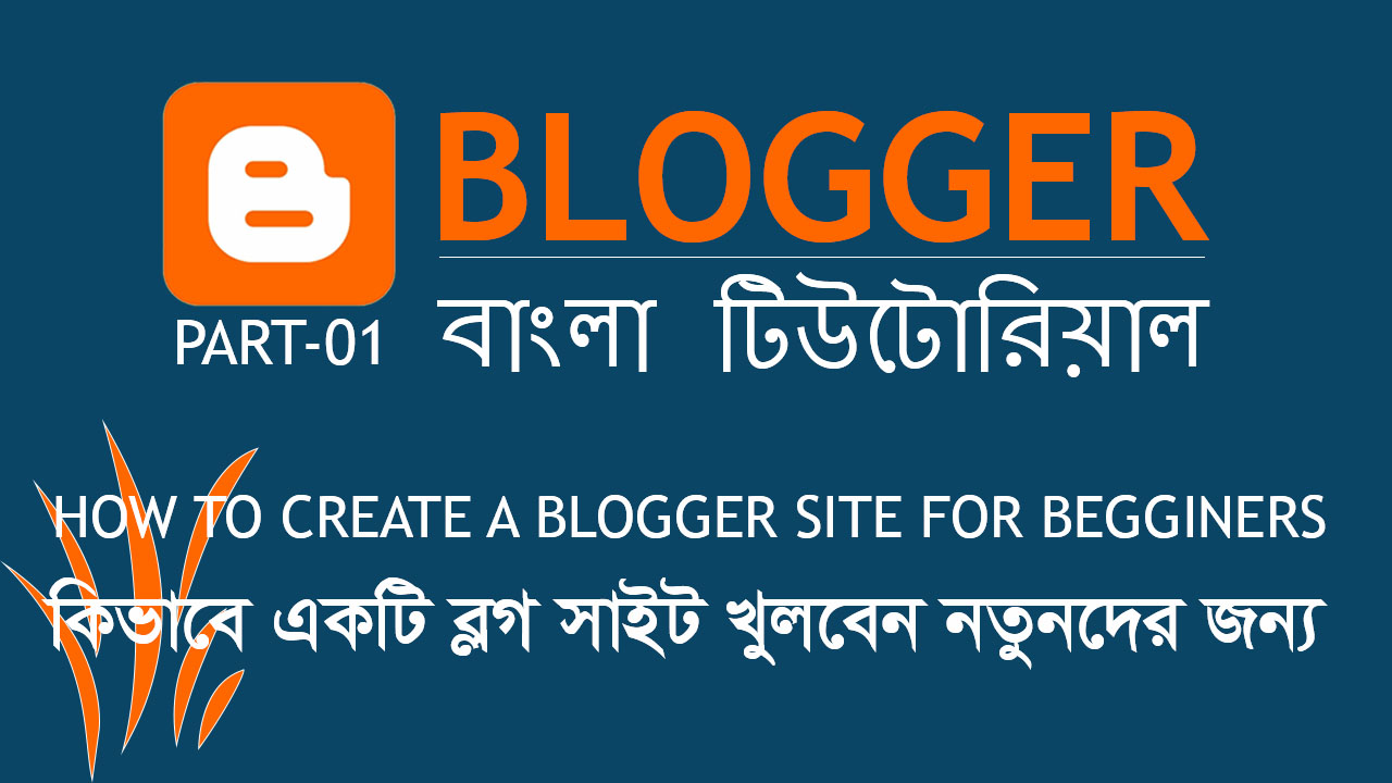 c programming bangla tutorial pdf