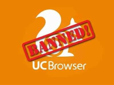[News] Play Store থেকে ব্যান করা হলো UC Browser কে। তাই এখনি সতর্ক হোন, আর বন্ধুদের জানিয়ে দিন।