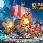 নিয়ে নিন জনপ্রিয় Games Clash of Clans এর Private Server / Mod Version একদম New Updated