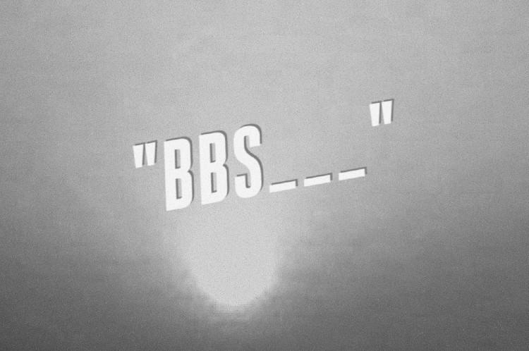 Sabbir Hosen BBS___