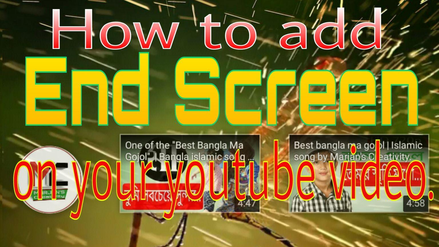 আপনার ইউটিউব ভিডিওতে End Screen এড করুন এবং বেশি বেশি সাবস্ক্রাইবার এবং ভিউ নিন। [ Only 4 new youtuber]