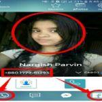 এখন যে কারো নাম্বার save করে তার ছবি/Facebook /whatsapp Account দেখে নিন (যদি তার FB/Whatsapp থাকে ) সময় বাচাতে App Use করতে পারেন