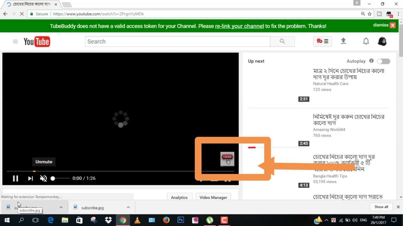 আপনার Youtube ভিডিওতে Subscribe Button যোগ করুন। ক্লিক করলেই Subscribe |  প্রত্যেক ভিডিওতেও Button থাকবে।